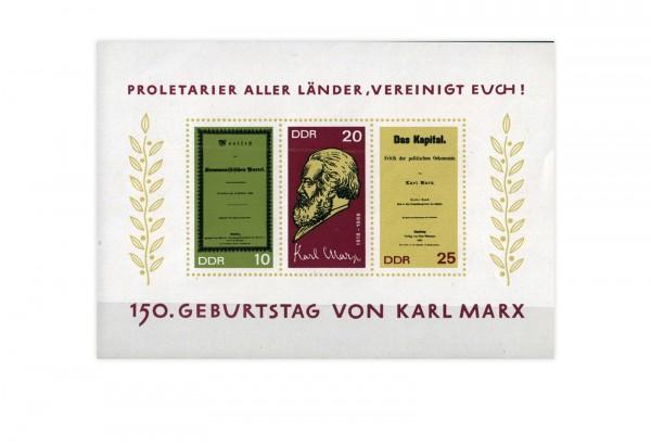 DDR Block 27 150. Geburtstag Karl Marx 1968 postfrisch