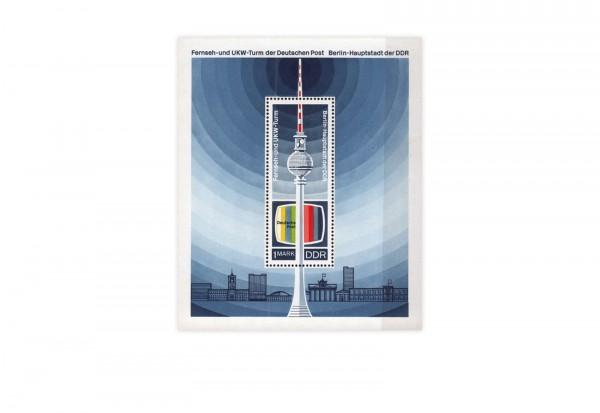 DDR Block 30 Fernseh-und UKW-Turm 1969 postfrisch