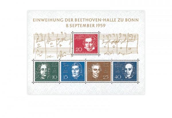 BRD Briefmarken Block 2 Beethoven 1959 postfrisch